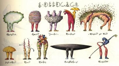 alcune_delle_illustrazioni_del_codex_seraphinianus_1363
