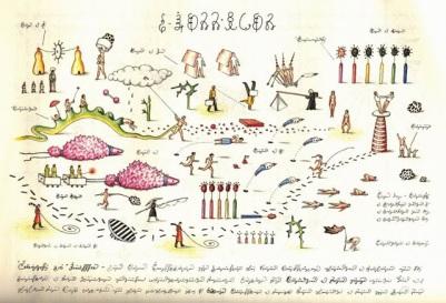 codex_seraphinianus8